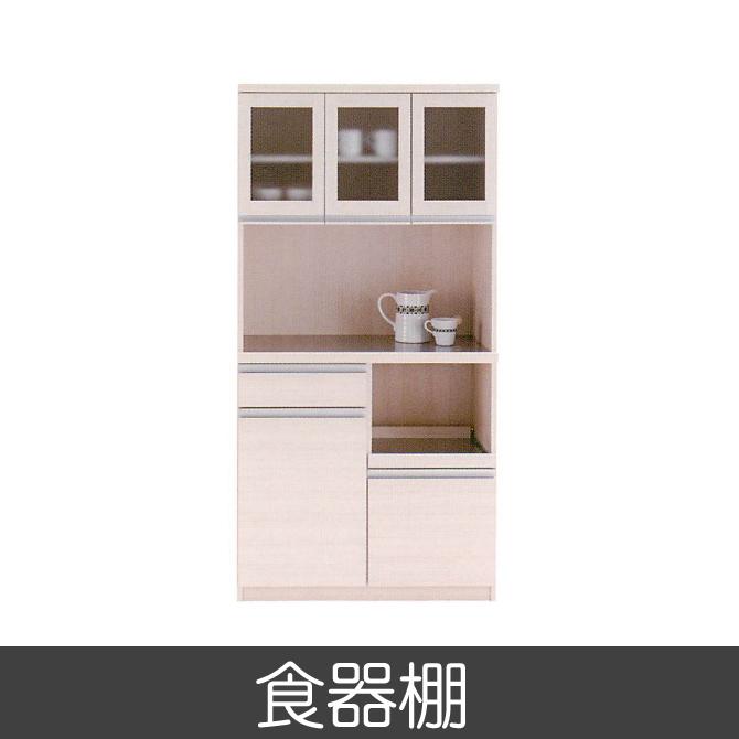 完成品 日本製 キッチンボード ジャストシリーズ 食器棚 ホワイトウッド DKS-90G レンジボード レンジ台 キッチン収納棚 食器棚 食器入れ キッチン収納