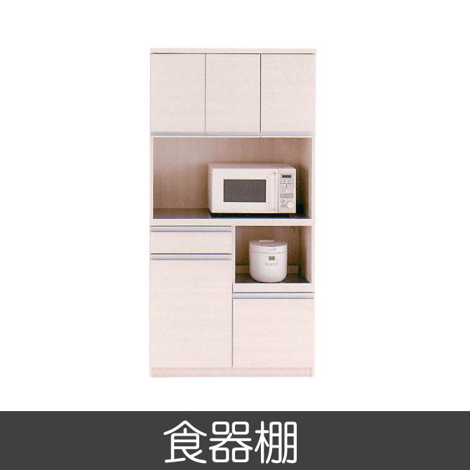 完成品 日本製 キッチンボード ジャストシリーズ 食器棚 ホワイトウッド DKS-90T レンジボード レンジ台 キッチン収納棚 食器棚 食器入れ キッチン収納