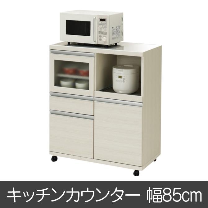 完成品 日本製 キッチンワゴン キッチンボード ジャストシリーズ MRS-85 ホワイト 白家具 ステンレス天板 キャスター付き キッチン収納 キッチンワゴン コンセント付き スライドテーブル付き キッチンラック キッチンキャビネッ