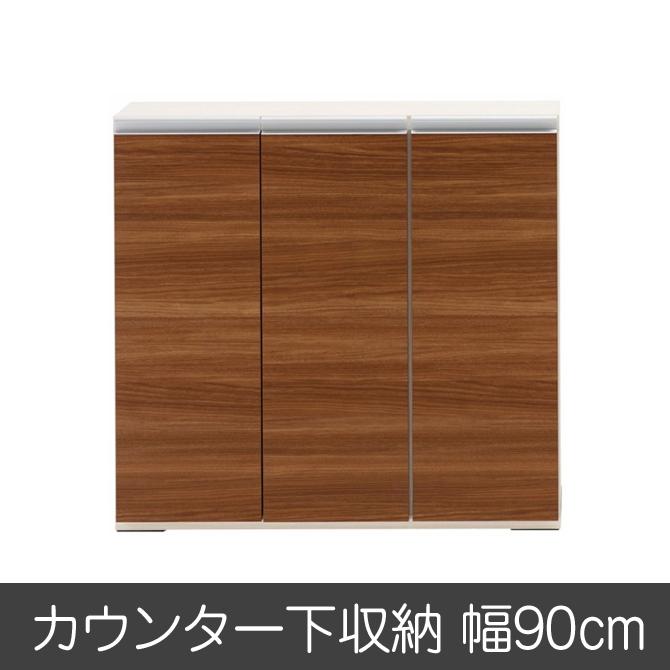 完成品 日本製 カウンター下収納 ジャストシリーズ キッチンストッカー ローキャビネットLBD-90 ブラウン キッチン収納 キッチンキャビネット キッチンボード キッチンラック キッチン収納棚 食器棚