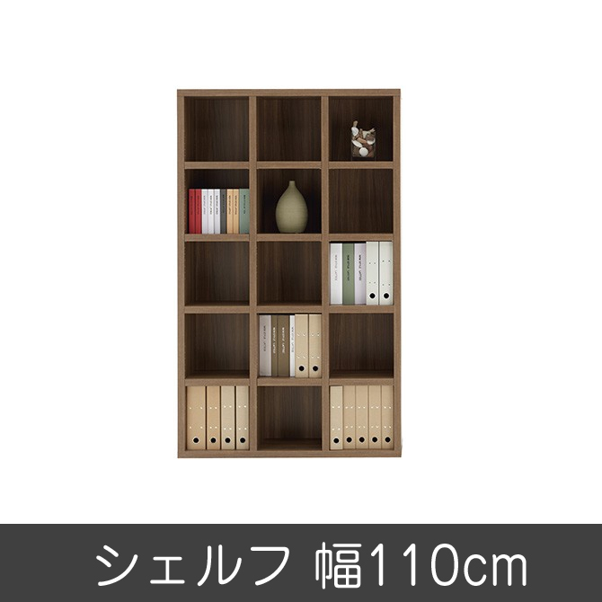 完成品 日本製 リビングボード ジャストシリーズ FBD-110T ブラウン 本棚 完成品 日本製 書棚 リビング収納 収納棚 オープンラック 多目的ラック