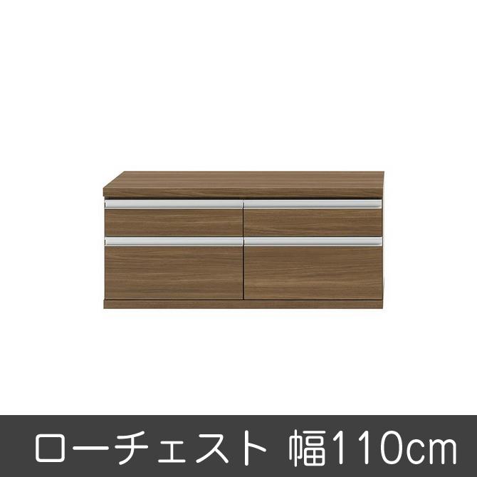 完成品 日本製 キャビネット ローチェスト ジャストシリーズ FLD-110S ブラウン リビングボード リビング収納 ローボード テレビ台 引き出し収納 ローチェスト ローキャビネット 北欧 シンプル テレビボード ローボード リビングボード モダン リビング収納