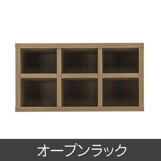 完成品 日本製 オープンラック ジャストシリーズ FUD-89U ブラウン 収納ラック 棚 本棚 完成品 日本製 書棚 リビングボード リビング収納 木製 オープンシェルフ ディスプレイラック 飾り棚 多目的ラック