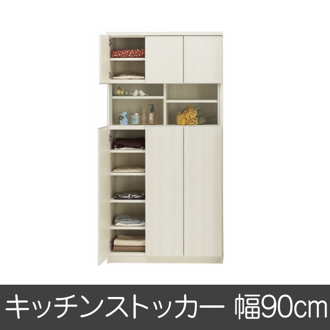 Finished Products Made In Japan Open Unpacking Installation Free Multimedia Cabinet  Open Door Just Series BCS