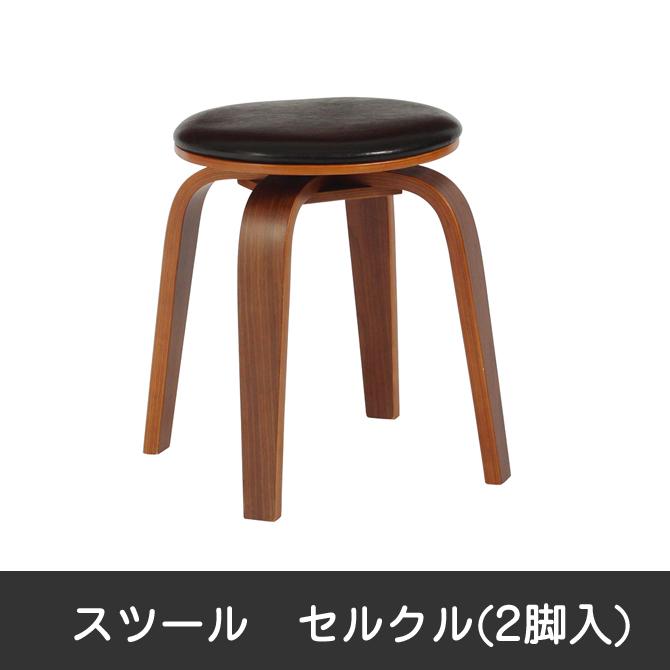 スツール イス 椅子 いす 座面回転できる 美しい
