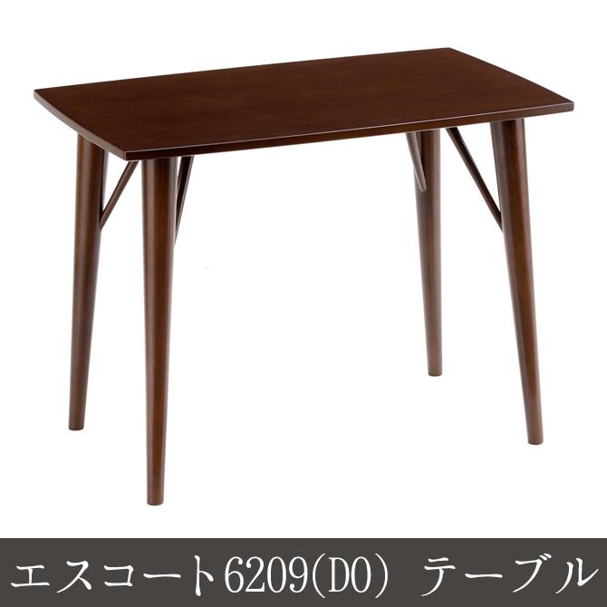 エスコート6209(DO) リビングテーブル リビングテーブル 座卓 幅75cm 木製 上品