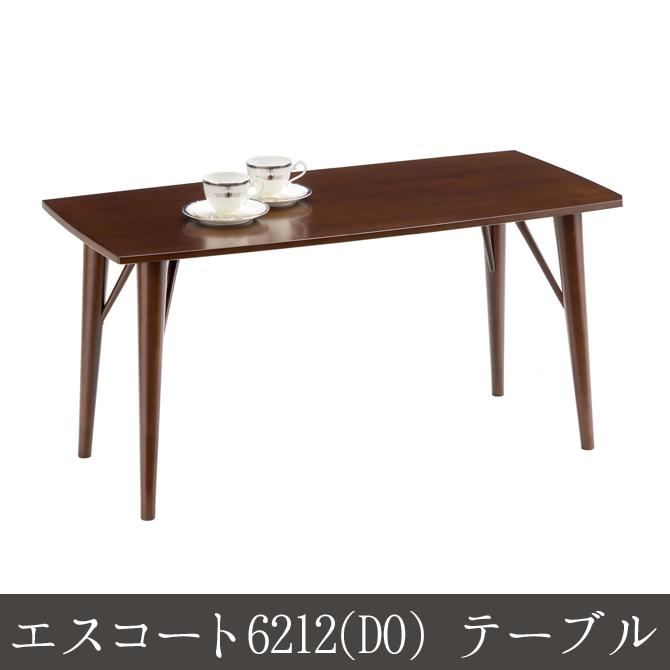 エスコート6212(DO) センターテーブル センターテーブル 幅90cm リビングテーブル 座卓 アンティーク 上品