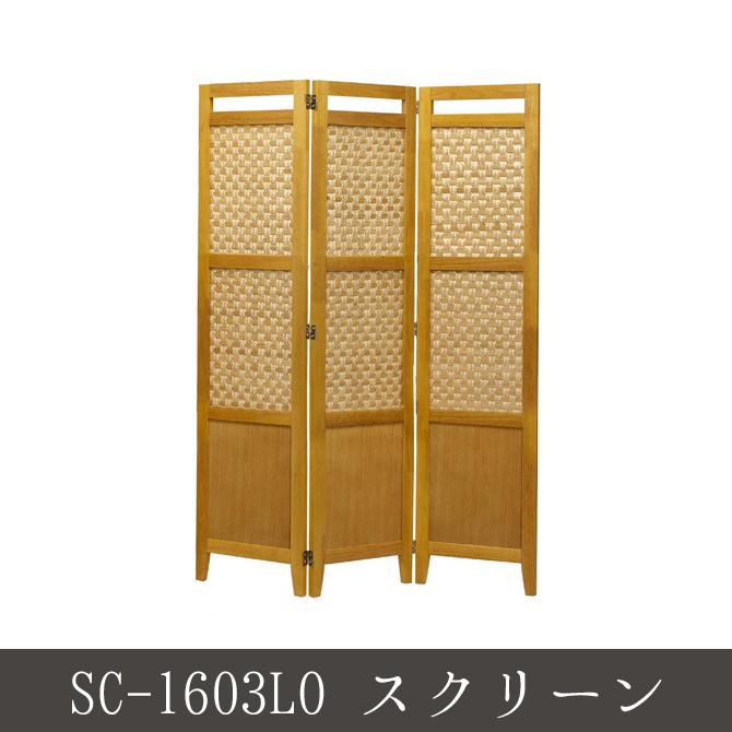 SC-1603LO スクリーン スクリーン パーテーション パネル
