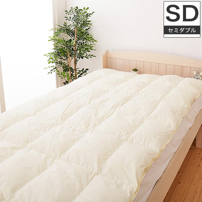 ベッドパッド セミダブル 日本製 ホワイトダウン70% フェザー30% 除菌 脱臭 防ダニ 防カビ 抗菌防臭加工