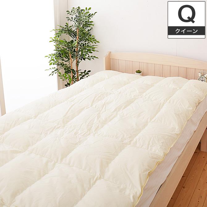 ベッドパッド クイーン 日本製 ホワイトダウン70% フェザー30% 除菌 脱臭 防ダニ 防カビ 抗菌防臭加工