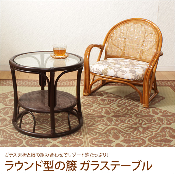 Of Rattan Glass Tables Round Glass Table Rattan Side Tables Rattan Rattan  Round Round Type Sofas ...