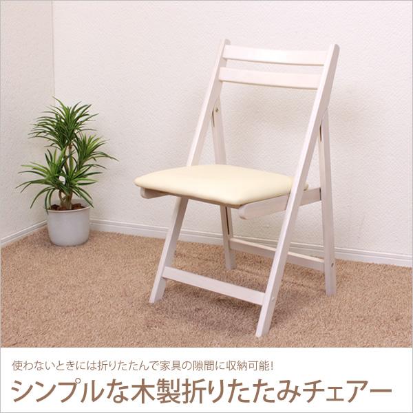 Kagumaru The Wooden Folding Chair Desk Chair Dining Chair Folding