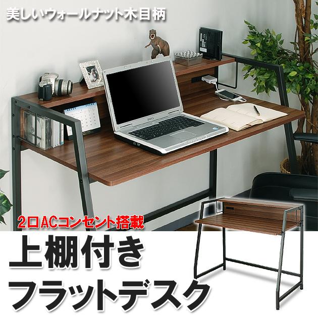 パソコンデスク 木製 上棚付きフラットデスク スライドテーブル付き PCデスク パソコンデスク ハイタイプ キャスター付き 机 パソコン机 PCラック シンプル