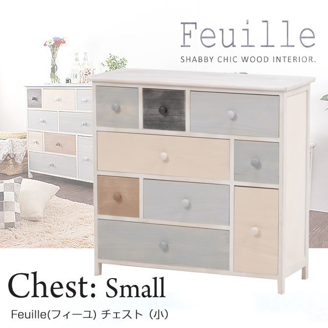 Low Cup 9 Drawers Vintage Shabby Chic Feuille Chest (small) Width 73 Depth  30 ...