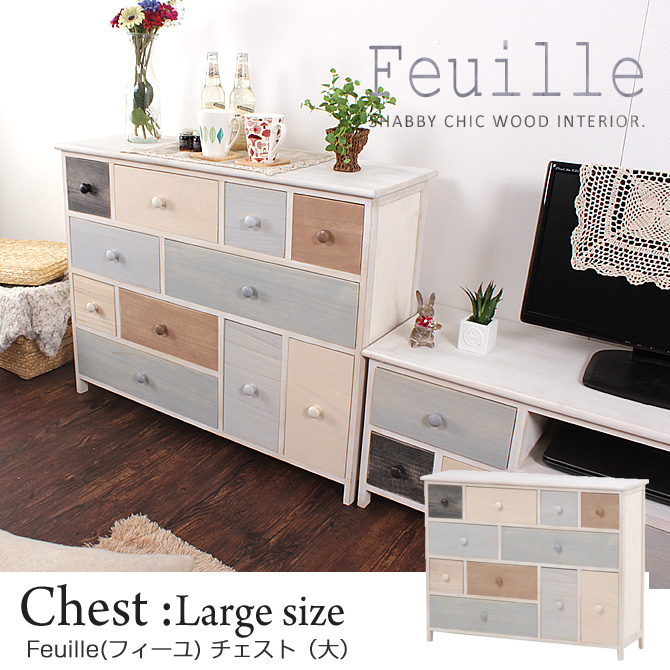 Low 11 Cup Drawer Antique Shabby Chic Feuille Chest (big) Width 91 Depth 30  ...