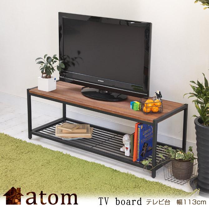 Fantastisch TV Stand Width 113 Cm Iron Black Iron Frame X Oil Finishing Astro Boy  Series Of ...