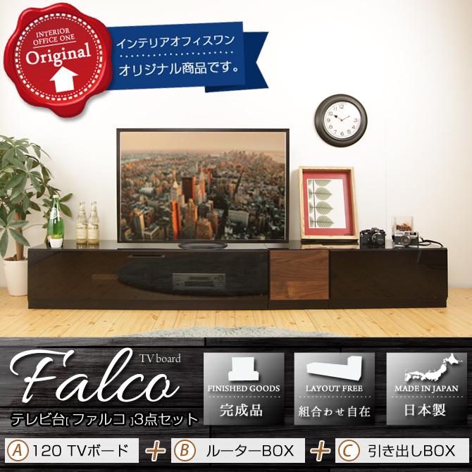 Kagumaru Tv Stand Width 210 Cm Falco Falco 3 Piece Set Width 210 Cm