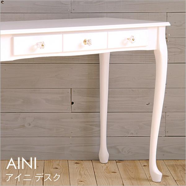 Wooden Desk Width 90 Cm AIG Desk Width 90 X D 45 X Height 70 Cm Fashionable  ...