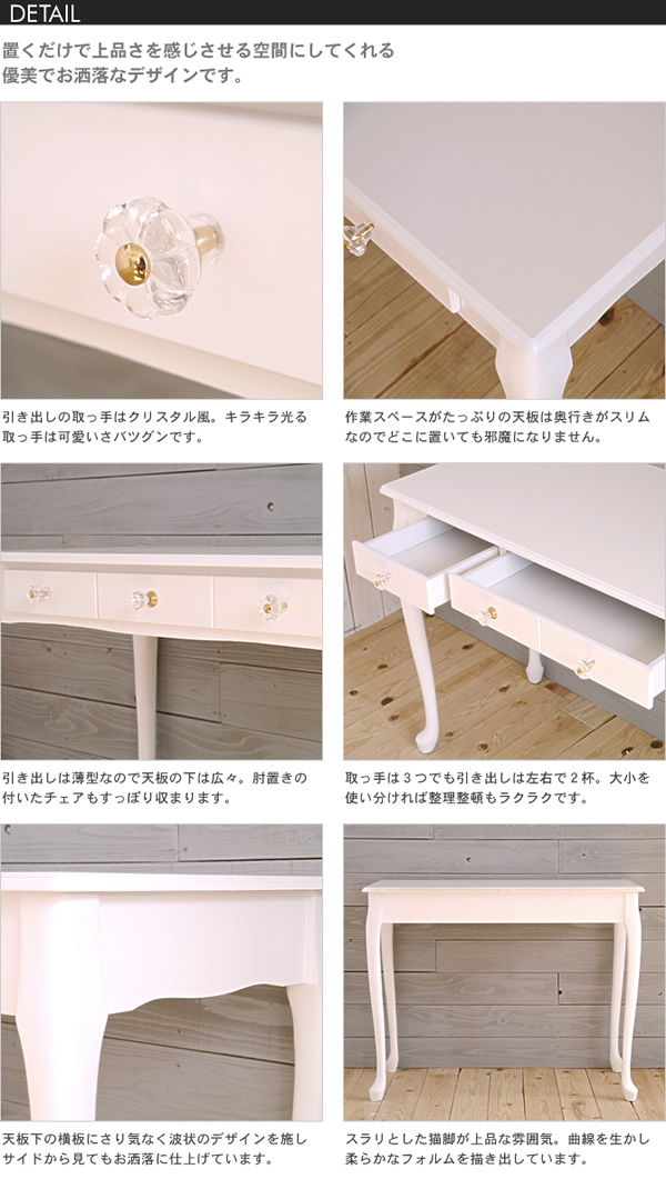 ... Wooden Desk Width 90 Cm AIG Desk Width 90 X D 45 X Height 70 Cm  Fashionable ...