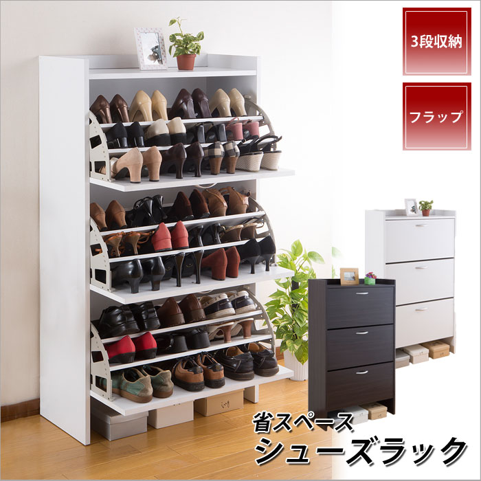 Marvelous Shoe Box 3 Slim Shoe Rack Depth 30 Cm Width 75 Cm Height 96.5 Cm Shoe ...