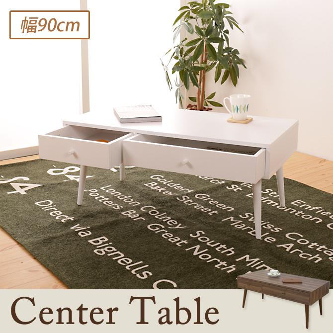 木製センターテーブル 引き出し付きテーブル 幅90cm 引出し収納付き リビングテーブル パソコンデスク センターテーブル ローテーブル カフェテーブル 座卓 北欧 両サイド 引出し 一人暮らし 新生活