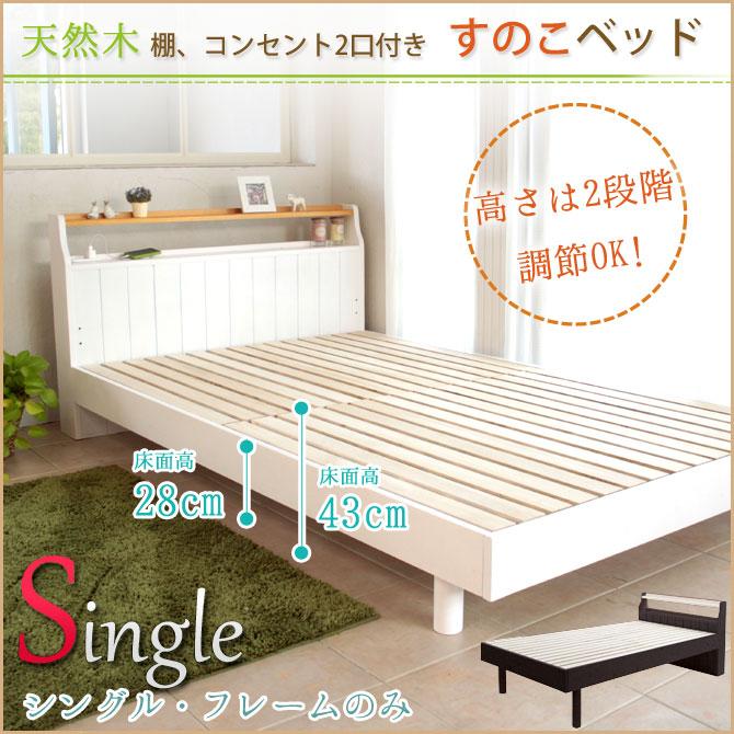 kagumaru   Rakuten Global Market: Antique Slatted bed base bed ...