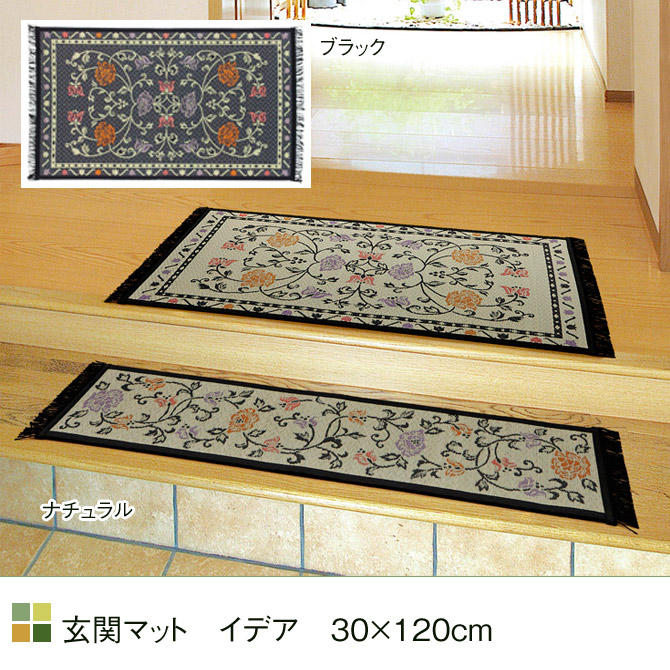 Kagumaru Door Mat Idea 30 X 120 Cm Domestic Japan Lee Grass Rush