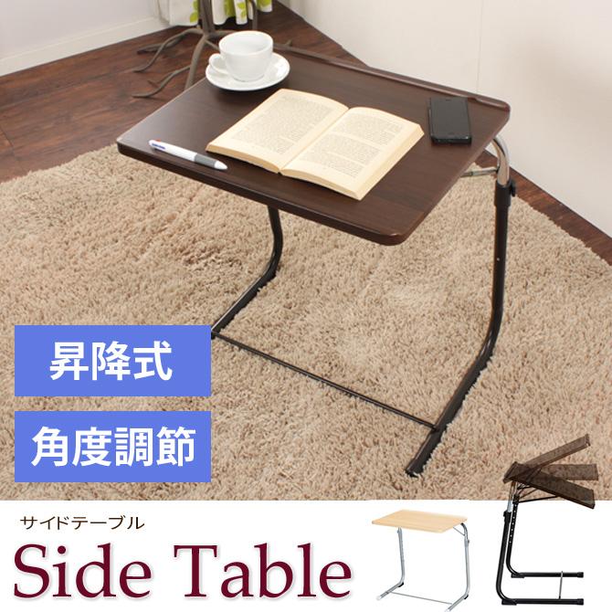 楽天市場】サイドテーブル 折りたたみ テーブル パソコンデスク デスク