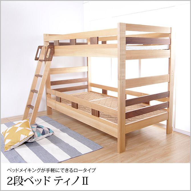 2段ベッド 木製 ベッド 子供用 二段ベッド ベッドフレーム すのこベッド シングルベッド 分離可能 子供部屋 すのこ床板 大人用ベッド 【大型家具便】【日時指定不可】