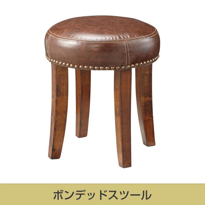 スツール イス チェア ボンデッドスツール 幅35cm 天然木 アメリカ西海岸風 ボンデッドレザー アメリカンビンテージスタイル レトロ 丸椅子