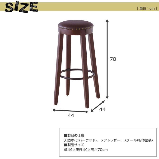 Kagumaru Rakuten Global Market Stool Chair Chair Stool Width - Usa width coast to coast