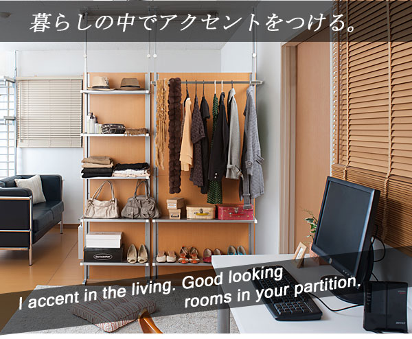 Room Divider Partition kagumaru | rakuten global market: prop room dividers partitions