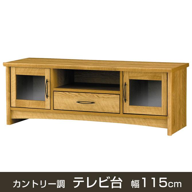 テレビ台 ローボード 幅115cm カントリー調 木製 TVボード TVラック テレビボード アーリーアメリカンテイスト