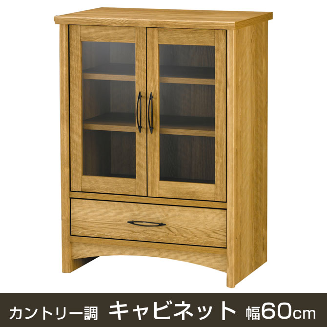 Cabinet Width 60 Cm Rustic Glass Doors Wooden Low Cabinet Wood Rack  Lowboard Living Room Storage Furniture Kitchen Storage 10P05Sep15