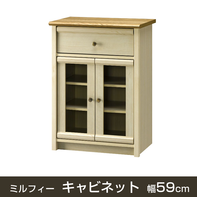 Superieur Milfy Cabinet Width 59 Cm French Style Glass Doors Wood Drawer Wood Door Low  Cabinet Rack Phones With FAX Units Living Storage 10P05Sep15