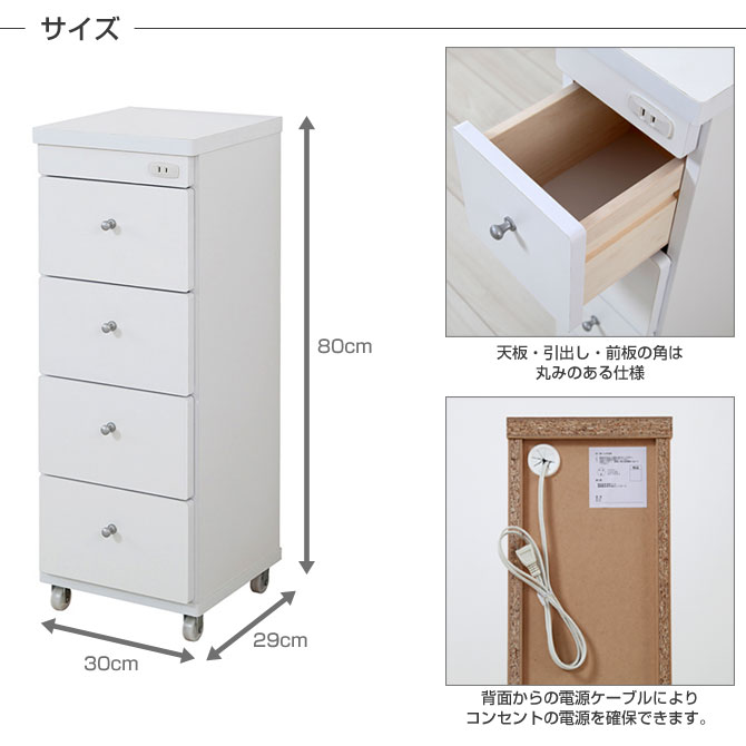 Clearance Storage Clearance Wagon Width  Cm Depth  Cm Castors Unit Outlet Made Of Japan Laundry Storage Kitchen Storage Rack Slim Wagon Drawer Chest Of