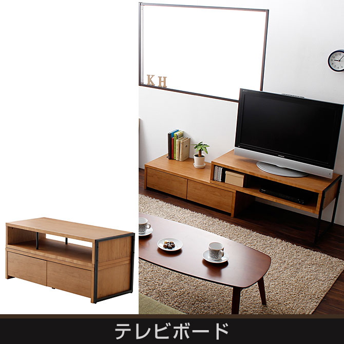 kagumaru   Rakuten Global Market: TV Board natural wood wide ...