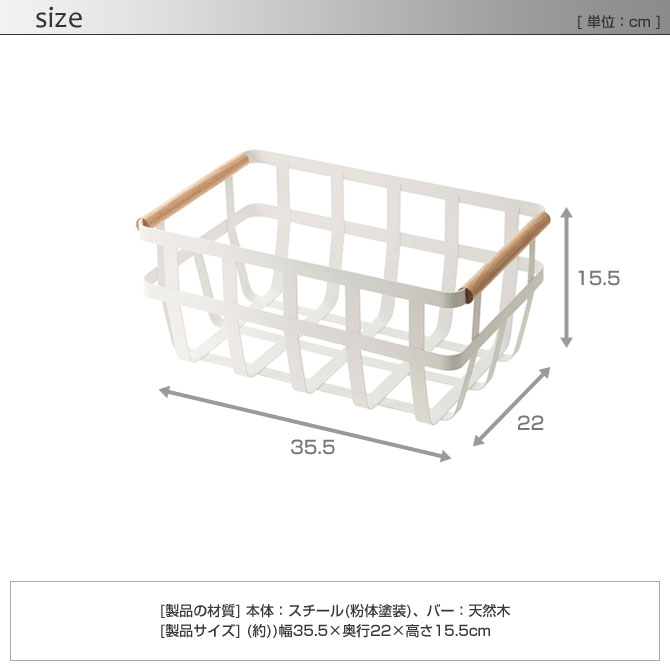kagumaru  라쿠텐 일본: 수납 바구니 토스카 tosca 화이트 주방 수납 ...