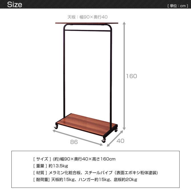 Kagumaru Chic Design Stand Hanger Rack Width 40 Cm Depth 40 Cm Custom Standard Coat Rack Height