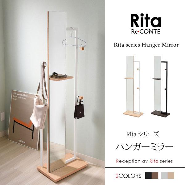Rita ハンガーミラー 高さ166cm 木製棚板 スチール製フレーム ハンガーフック2個付 隠しキャスター付