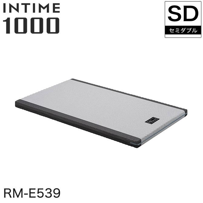パラマウントベッド カルムコア マットレス インタイム1000 電動ベッド専用マットレス セミダブル RM-E539