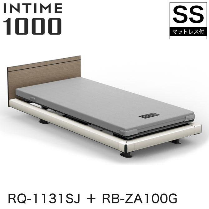 【非課税】 パラマウントベッド インタイム1000 電動ベッド マットレス付 セミシングル 1+1モーター ハリウッド(ホワイトスパークル) スクエア スモークアッシュ グレイクス INTIME1000 RQ-1131SJ + RB-ZA100G
