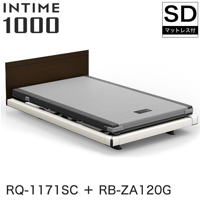 パラマウントベッド インタイム1000 電動ベッド マットレス付 セミダブル 1+1モーター ハリウッド(ホワイトスパークル) スクエア ダークオーク グレイクス INTIME1000 RQ-1171SC + RB-ZA120G