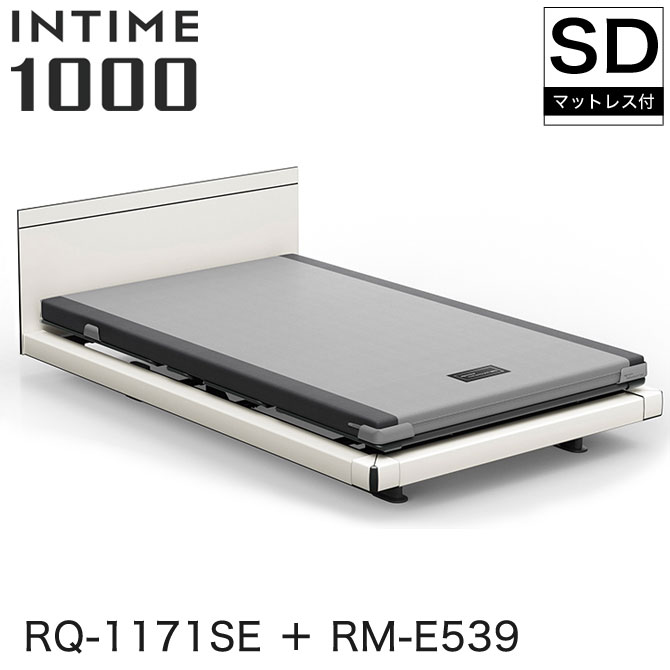 パラマウントベッド インタイム1000 電動ベッド マットレス付 セミダブル 1+1モーター ハリウッド(ホワイトスパークル) スクエア ホワイトスパークル カルムコア INTIME1000 RQ-1171SE + RM-E539