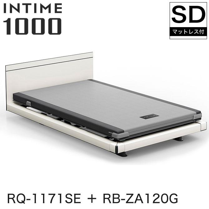 パラマウントベッド インタイム1000 電動ベッド マットレス付 セミダブル 1+1モーター ハリウッド(ホワイトスパークル) スクエア ホワイトスパークル グレイクス INTIME1000 RQ-1171SE + RB-ZA120G