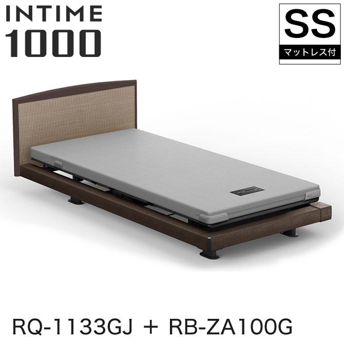 【非課税】 パラマウントベッド インタイム1000 電動ベッド マットレス付 セミシングル 1+1モーター ハリウッド(グレーアブストラクト) ラウンド(マットグレー) スモークアッシュ グレイクス INTIME1000 RQ-1133GJ + RB-ZA100G