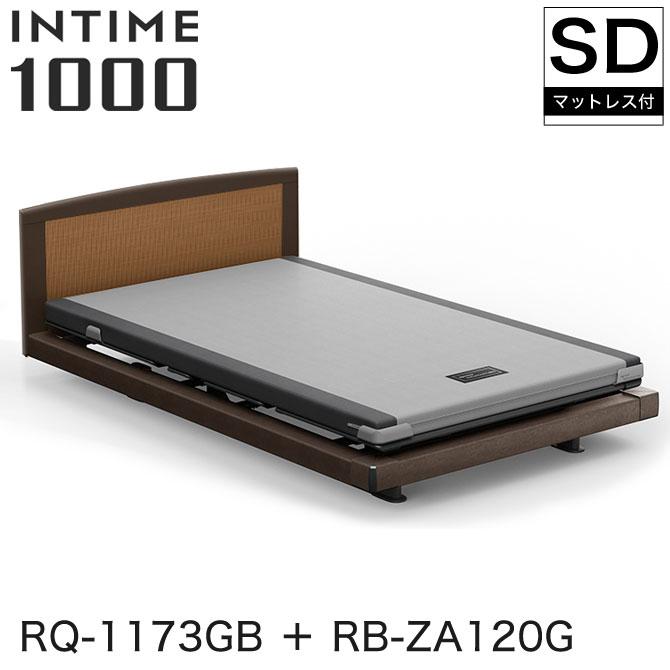 パラマウントベッド インタイム1000 電動ベッド マットレス付 セミダブル 1+1モーター ハリウッド(グレーアブストラクト) ラウンド(マットグレー) ミディアムウォールナット グレイクス INTIME1000 RQ-1173GB + RB-ZA120G