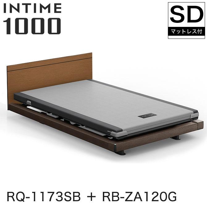パラマウントベッド インタイム1000 電動ベッド マットレス付 セミダブル 1+1モーター ハリウッド(グレーアブストラクト) スクエア ミディアムウォールナット グレイクス INTIME1000 RQ-1173SB + RB-ZA120G