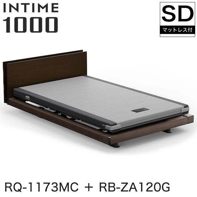 パラマウントベッド インタイム1000 電動ベッド マットレス付 セミダブル 1+1モーター ハリウッド(グレーアブストラクト) キューブ ダークオーク グレイクス INTIME1000 RQ-1173MC + RB-ZA120G