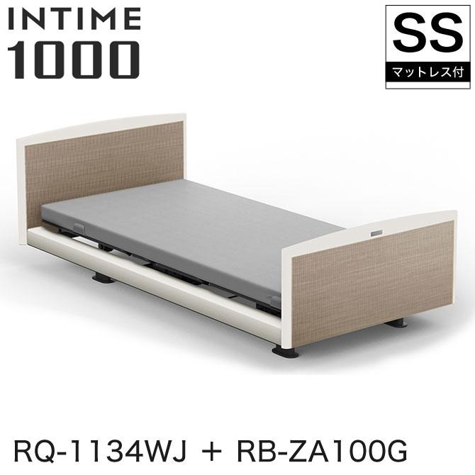【非課税 RB-ZA100G】 マットレス付 パラマウントベッド インタイム1000 電動ベッド マットレス付 セミシングル 1+1モーター セミシングル ヨーロピアン(ホワイトスパークル) ラウンド(マットホワイト) スモークアッシュ グレイクス INTIME1000 RQ-1134WJ + RB-ZA100G, LUCKY OLDIES SHOW:dfcfa376 --- apps.fesystemap.dominiotemporario.com